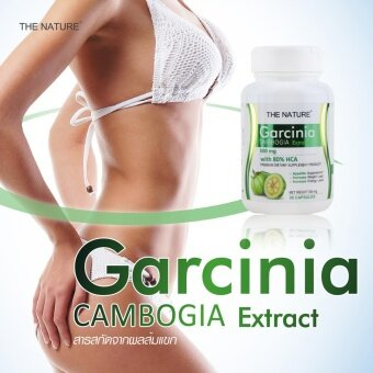 Weight Loss Supplement The Nature Garcinia