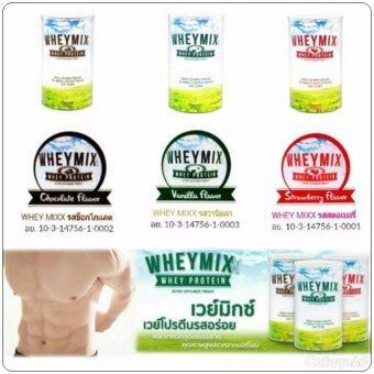 whey mix whey protein