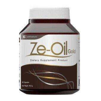 Ze-Oil Gold ซีออยล์ น้ำมันสกัดเย็นจากธรรมชาติ 4 ชนิด (60 แคปซูล1กระปุก)