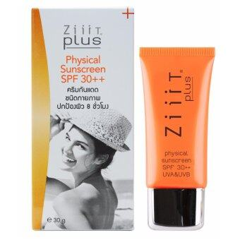 ZiiiT Plus Physical Sunscreen 30g