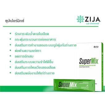 Zija SuperMix เครื่องดื่มมะรุม ควบคุมเบาหวาน