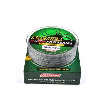 100M Super Strong PE Braided Fishing Line 35LB Gray - intl