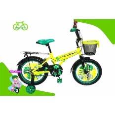 """จักรยานสำหรับเด็ก 16"""" comp paris yellow"""