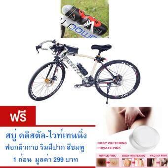 ซื้อ/ขาย ขวดใส่น้ำดื่ม ขวดใส่น้ำติดเฟรมจักรยาน กระติกน้ำ สำหรับจักรยาน( สีดำ )กระบอกน้ำ น้ำหนักเบาพกพาสะดวก ความจุ650 มล.พร้อมขายึดจับ จำนวน1เซ็ต. สบู่ คลิสตัล-ไวท์เทนนิ่ง ฟอกผิวกาย ริมฝีปาก สีชมพู 1 ก้อน มูลค่า 299 บาท