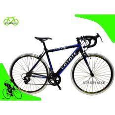 จักรยานเสือหมอบ 700C Coyote Race blue