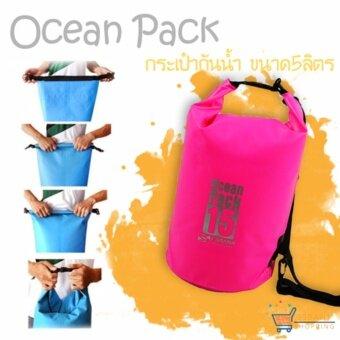 ประเทศไทย 99BAHT กระเป๋ากันน้ำ Ocean Pack ขนาด 15 ลิตร (มีสายสะพาน1เส้น)