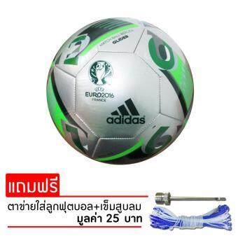 ประเทศไทย ADIDAS ฟุตบอลหนัง อาดิดาส ยูโร 2016 Football Euro 16 Glider (AC5421) (590)