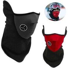 Anti Cold Face Mask Cap Winter Snowboard Motorcycle Ski Training Warm Hat Bike Bicycle Cycling Half Face Neck Mask Sports Masks - intl