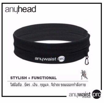 Anyhead สายคาดเอว เก็บมือถือ Anywaist PRO Running Belt (Black)