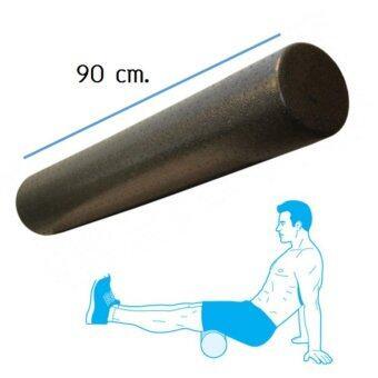 BEGINS Foam Roller โฟมโรลเลอร์ โฟมนวดกล้ามเนื้อ Length 90 cm.(สีดำ)