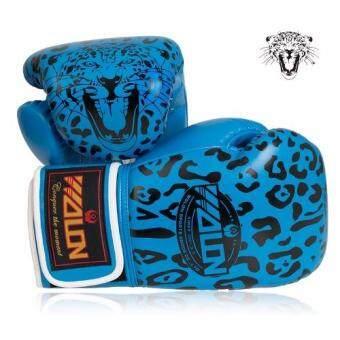 ประเทศไทย BEGINS นวมต่อยมวย ลายเสือดาว Leopard Boxing Gloves 10 oz. (Blue)