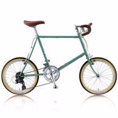 Bruno Minivelo 20 Road ไซส์ 540 สี Rust Green