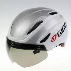 CBIKE Giro หมวกกันน็อกจักรยาน+พร้อมแว่นตาในตัว หมวกจักรยาน หมวกทรงแอโร่ สีขาวเทา ใส่ได้ทั้งชาย/หญิง(57-62)