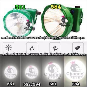CHANEE ไฟคาดศรีษะหัวสปอร์ตไลท์ 200w. สวิทช์หรี่ กันน้ำ ตราช้าง รุ่น581 (แสงขาว) - 5