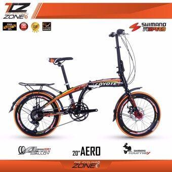 COYOTE จักรยานพับได้ 20 นิ้ว / ตัวถัง อัลลอยด์ / ขอบล้อสูง / เกียร์SHIMANO 14 สปีด / รุ่น AERO (สีดำ/ส้ม)