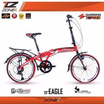 ราคา COYOTE จักรยานพับได้ 20 นิ้ว / ตัวถัง อัลลอยด์ / เกียร์ SHIMANO 7 สปีด / รุ่น EAGLE (สีแดง/ดำ)