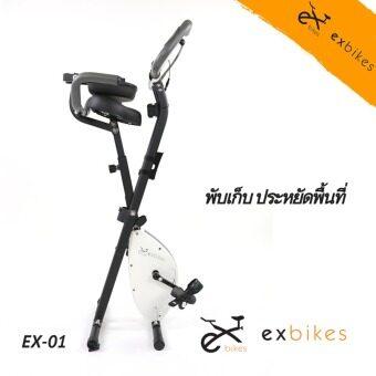 Exbikes จักรยานออกกําลังกายระบบแม่เหล็ก ( สีขาว ) เบาะนั่งนุ่มรุ่นใหม่ (image 2)
