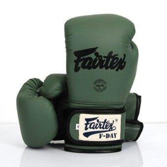 ซื้อ/ขาย นวม Fairtex BGV11 F-DAY 8 oz 1760
