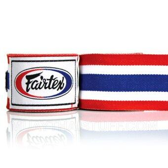 Harga Fairtex Hand Wrap : Thai Flag