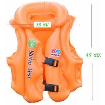 FD Premium เสื้อชูชีพเด็กสีส้มขนาด 35x45 ซม. - 2