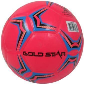 ประเทศไทย ลูกฟุตซอล หนังอ ัด Futsal เอฟบีที FBT GOLD STAR FS-230 ชมพู