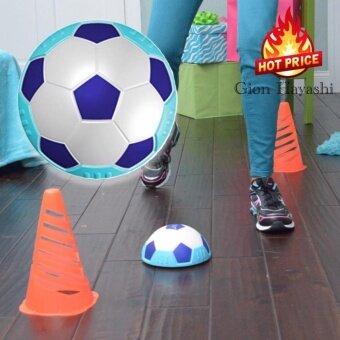 ราคา Hayashi Hover Ball ลูกฟุตบอลครึ่งวงกลม สำหรับซ้อมและเล่นในบ้าน - สีน้ำเงิน