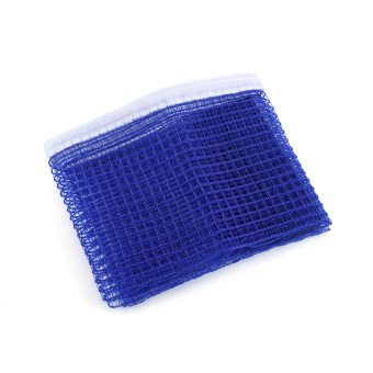 Harga 1.72m Portable Nylon Ping pong Table Tennis Net For Outdoor Indoor Sport (Blue) - intl