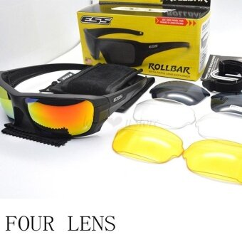 Harga Loveu Store ESS 4 Lens Polarized Tactical Military Goggles TR90 Cycling Sunglasses - intl