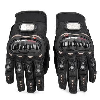 Harga PRO-BIKER Motorcycle Racing Full-Finger Warm Gloves - Black (Size XL) - intl