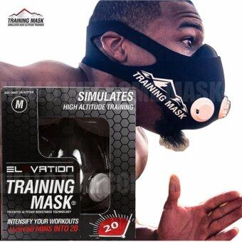 Harga Elevation Training Mask 2.0 High Altitude Fitness Outdoor Sport 2.0 Training Mask Supplies Equipment(size:M) - intl