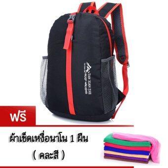 ซื้อ/ขาย Infinitysport กระเป๋าเป้สะพายหลังสำหรับนักปั่นจักรยาน Tan Xian zhe ขนาด 15L ( สีดำ )