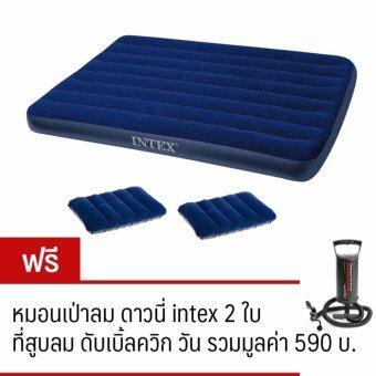ประเทศไทย Intex ที่นอนเป่าลม 5 ฟุต ควีน 152x203x22 ซม. รุ่น 68759 (Blue) ฟรี หมอน 2 ใบและที่สูบลมดับเบิ้ลควิ๊ก วัน