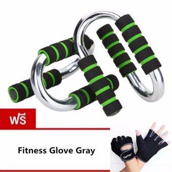 ราคา JJ ที่วิดพื้น บาร์วิดพื้น ดันพื้น หนาพิเศษ Push Up Grip Push Up Bar แถมฟรี YUEYAN ถุงมือฟิตเนส ถุงมือออกกำลังกาย Fitness Glove Weight Lifting Gloves Gray( Int:M)