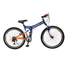 K-BIKE จักรยานเสือภูเขาพับได้ 26 นิ้ว 21 speed SHIMANO รุ่น MONTANA 26K70 (สีน้ำเงิน-ส้ม)