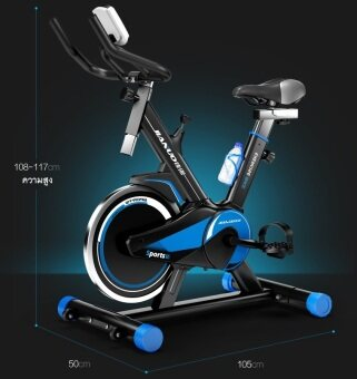 KF-FIT SpinBike Hunma สี Black รุ่น HM600