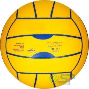 Kipsta V100 ลูกวอลเลย์บอล สำหรับเริ่มฝึกหัด - 2
