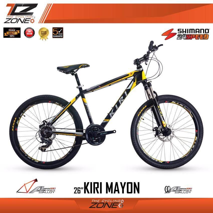 KIRI จักรยานเสือภูเขา อลูมิเนียม 26 นิ้ว / เกียร์ SHIMANO 24 สปีด / รุ่น MAYON (สีดำ/เหลือง)