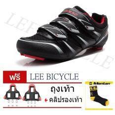 Lee Bicycle  รองเท้าปั่นจักรยานเสือหมอบ (สีดำและสีเงิน) TieBao