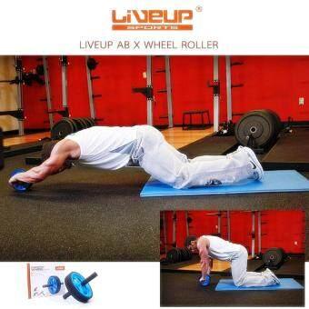 2561 LIVEUP AB X WHEEL ROLLER ลิฟอัพ เอบี เอ็กซ์ วีล โรลเลอร์ สำหรับออกกำลังกาย สำหรับ Full Body Workout และ เน้นกล้ามเนื้อท้องฟิต กล้ามใหญ่ ซิกแพ็ก ปลอดภัย ยืดหยุ่น แข็งแรง ทนทาน