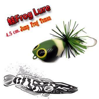 ประเทศไทย LT Frog Jump 4.5cm. !!! เหยื่อปลอม กบกระโดด (4.5 cm. / 11 g.) NEW!!