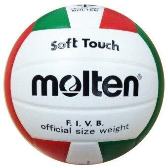 MOLTEN วอลเลย์บอล หนัง มอลเทน Volley ball PVC V5V-Super WH/R/G