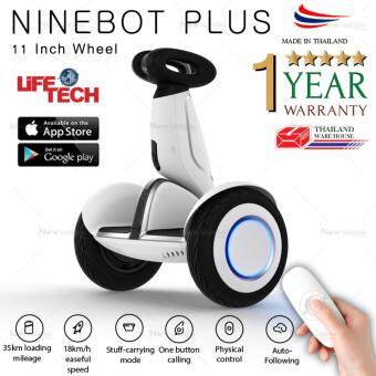 NEW VIZION  Ninebot Plus Electric / 11 inch / Self Balancing Scooter  / Remote control /