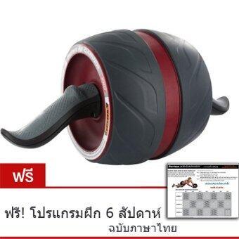 Perfect AB Carver Pro เครื่องบริหารหน้าท้อง สร้างซิกแพค (Black/Red) แถมฟรีโปรแกรมฝึกภาษาไทย