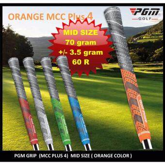 Harga PGM Grip MCC PLUS4 Grip MID SIZE (5 colors available)