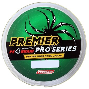 PROBEROS 100M PE 4 Strands Monofilament Braided Fishing LineAccessory 10LBS(Yellow) - 3