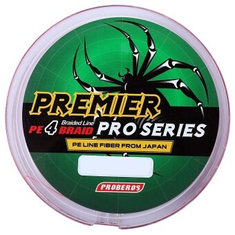 PROBEROS 100M PE 4 Strands Monofilament Braided Fishing LineAccessory 6LBS(Red) - 2