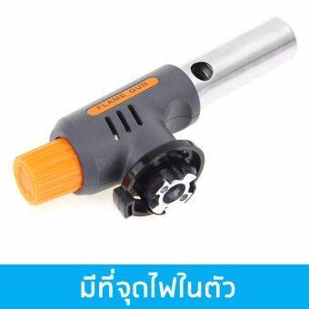 หัวปืนพ่นไฟ หัวแก๊สเป่าไฟแต่งหน้าเค้ก หัวพ่นแก๊สทำซูชิ เครื่องพ่นไฟทำอาหาร ใช้กับแก๊สกระป๋อง