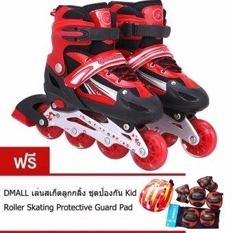 ราคา รองเท้าสเก็ต โรลเลอร์เบลด Roller Blade Skate รุ่น S= 27-32 Free skating Protective suit (Red)