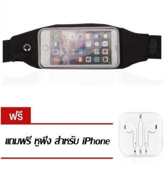 ประเทศไทย SALEup Running Spandex for Phone (Black) แถมฟรี หูฟังสำหรับ iPhone