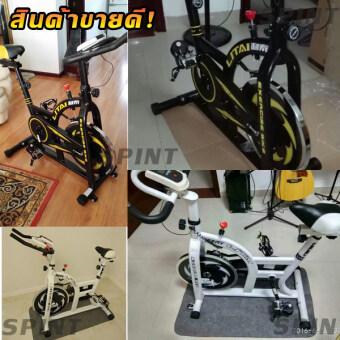 Spint เครื่องปั่นจักรยานออกกําลังกาย Exercise Spin bike รุ่น LITAI- สีดำ - 5